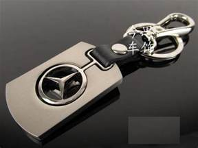 Mercedes Keychain 10 Mercedes Key Chain Designs You Will
