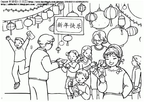 chinese zodiac coloring pages coloring home chinese zodiac coloring pages coloring home