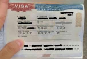 tips membuat visa korea cara mudah buat visa korea dhienz little world