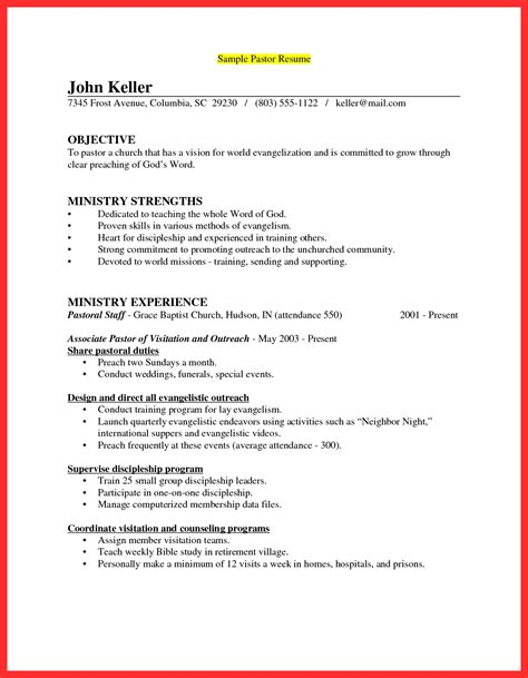 Youth Resume Sle Good Resume Format Ministry Resume Template