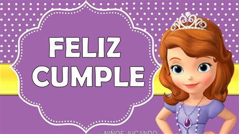 imagenes feliz cumpleaños sofia feliz cumplea 209 os de princesita sofia felicitaciones