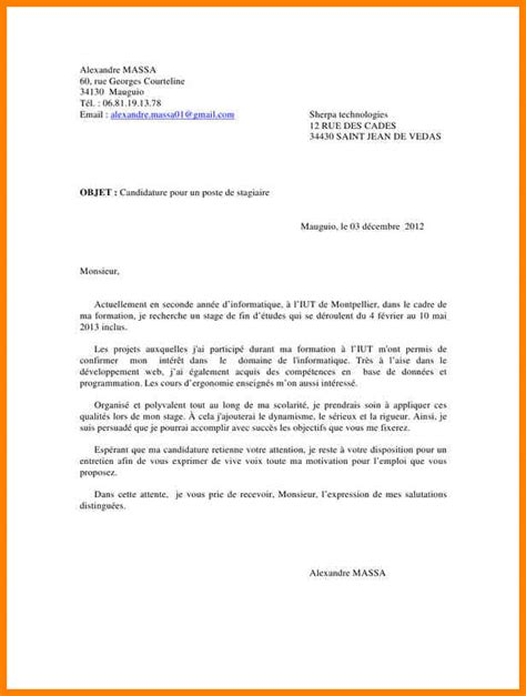 Exemple Lettre De Motivation Iut 9 Lettre De Motivation Iut Cv Vendeuse