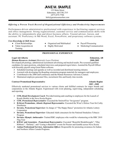 Functional Resume Sample: Generalist Position In Human