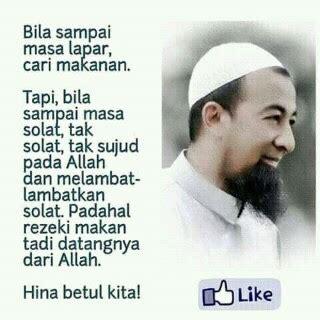 gambar kata mutiara islam gambar kata cinta terbaru