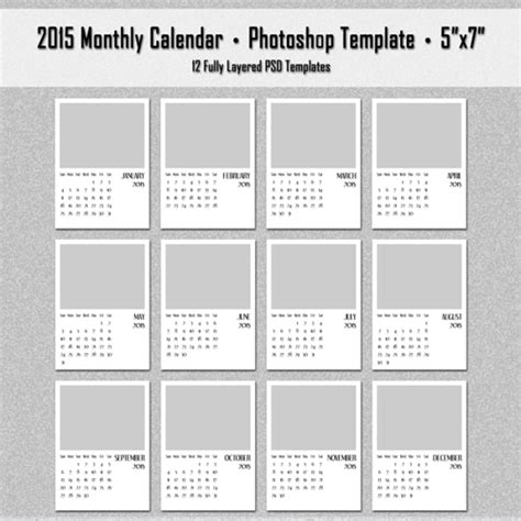 2015 monthly calendar template photoshop template 5x7