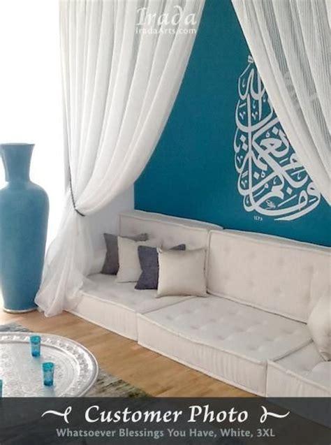 Bedroom Tax Muslim Prayer 25 Best Ideas About Floor Seating On Floor