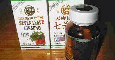 Xiao Ke Pills Obat Diabetes Kencing Manis seven leave ginseng gendis