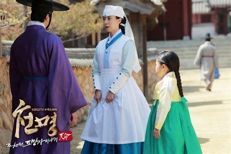 drama korea romantis joseon the fugitive of joseon asianwiki
