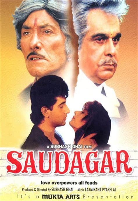 Saudagar (1991) Full Movie Watch Online Free - Hindilinks4u.to