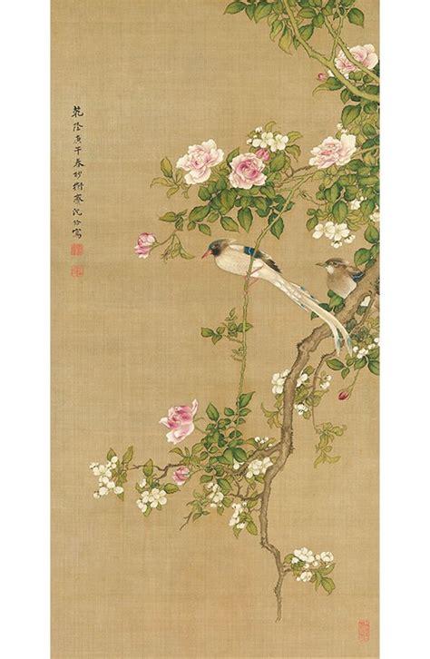 fiori in giapponese ste giapponesi fiori kw43 187 regardsdefemmes