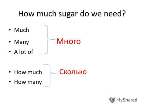 best 28 how much sugar do i need ppt chemical