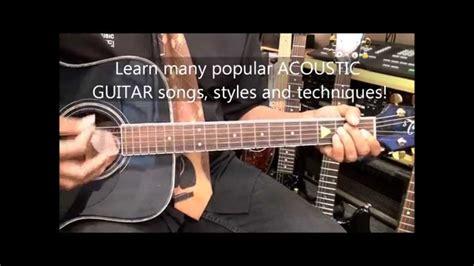 guitar tutorial videos youtube ericblackmonmusic youtube guitar tutorial directory
