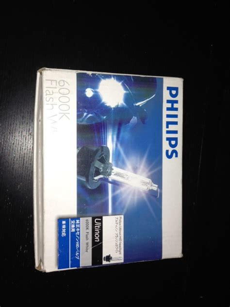Lu Hid Mobil Philips fs genuine philips 6000k ultinon d1s hid xenon bulbs japan mbworld org forums