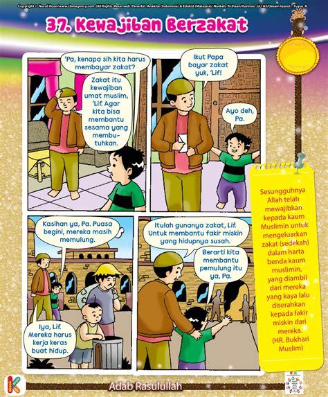 layout komik komik adab kewajiban berzakat ebook anak