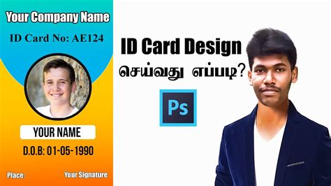 id card design photoshop tutorials id card design in photoshop tamil tutorials world hd youtube