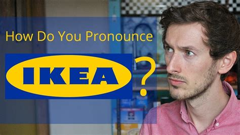 how do you pronounce ikea how do you pronounce ikea improve your accent youtube