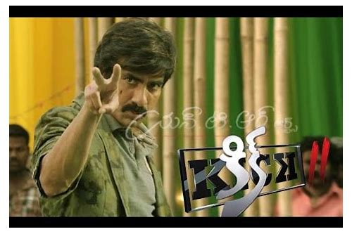 video songs von kick 2 herunterladen telugu 3gp