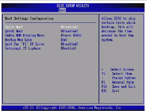 reset bios insydeh20 image gallery insydeh20 setup utility