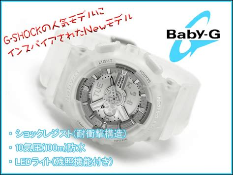 Casio Baby G Ba 110ga 7 A2dr Water Resistant 100 M g supply rakuten global market pat casio baby g foreign countries reimportation model s