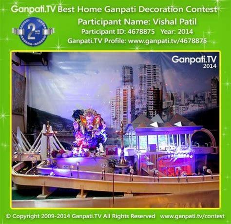 home design competition tv show 28 images tv design