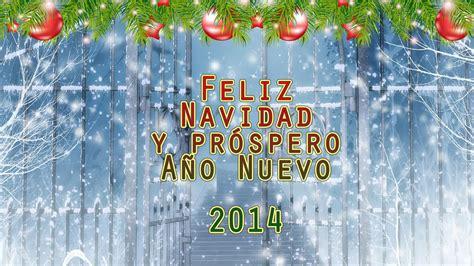 imagenes de navidad y año nuevo 2014 feliz navidad y pr 243 spero a 241 o 2014 imagenes marcos