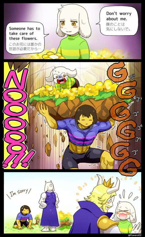 undertale the last human limited edition books 8341 best undertale images on determination