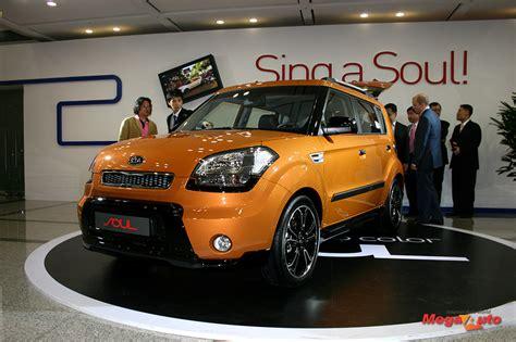 Orange Kia Soul Cockail Orange The Most Attractive Color Choice For Kia