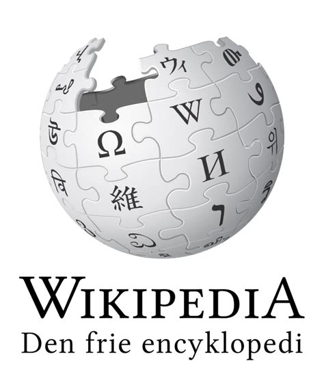 alain chabat wikipedia the free encyclopedia file wikipedia logo v2 no svg wikimedia commons