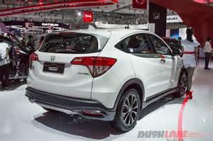 Honda Used Car Center Jakarta Honda Hr V Mugen Launched At 2016 Indonesia Auto Show Giias