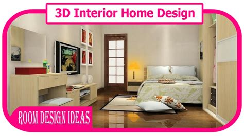 3d home architect design youtube 3d interior home design home design 3d easy interior