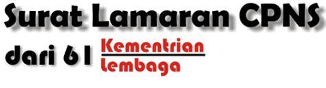 Surat Lamaran Cpns Kemendikbud 2017 by Contoh Surat Lamaran Kerja Cpns Kemendikbud 2017