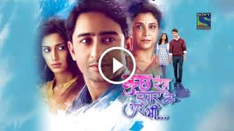 kuch kuch rang pyar ke aise bhi 27th october 2016 episode