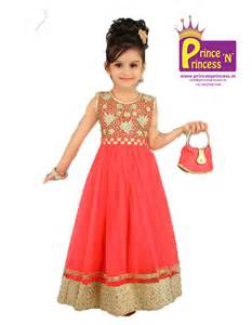 kids party wear online www princenprincess in