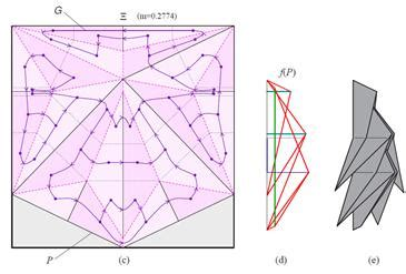 Paper Folding Problem - origami crease pattern design proved np mit