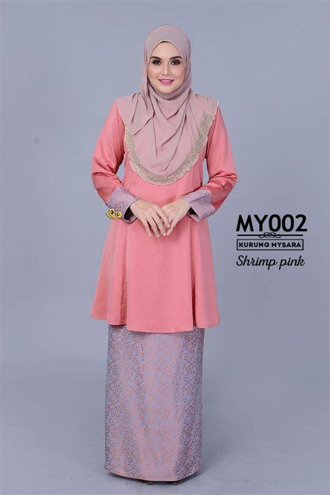 Atasan Muslimah Zhafirah Tnk 002 lelaki baju renang related keywords lelaki baju renang