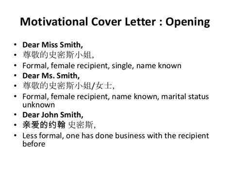 Business Letter Don T Recipient buy custom written essays washington writing service