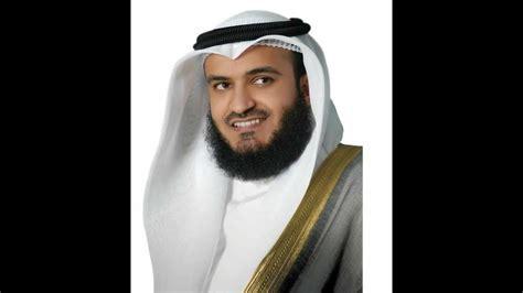 Al Furuuq alafasy nasheed quot omar al faruq ra quot