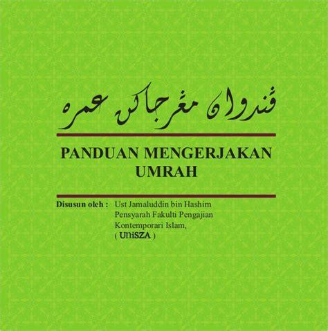 Panduan Praktis Haji Dan Umroh Umrah 1 panduan manasik haji pdf microservice patterns meap pdf