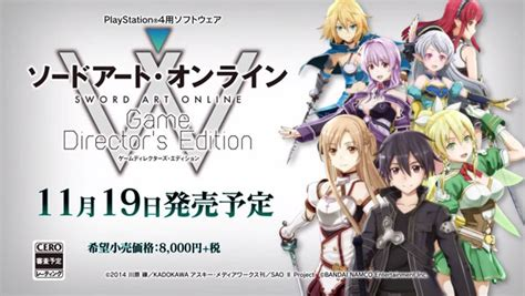 Ps4 Sword Director S Edition R3 sword director s edition will include