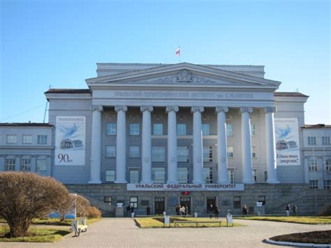 Mba Colleges In Russia by Study Russian At The Ural Universities Askural