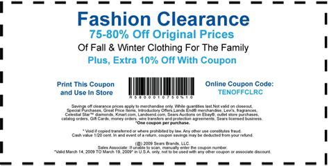 printable coupons bebe outlet find a watches and win discount nordstorm coupon