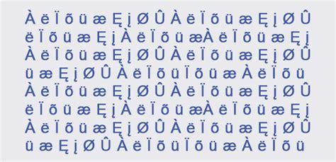 lettere con l accento vocali accentate speciali mattia dell era