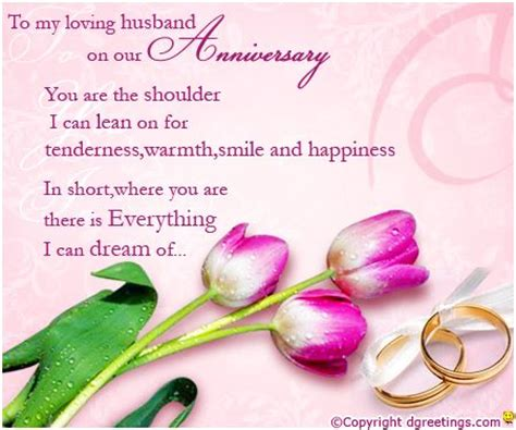 Wedding Anniversary Wishes Self by Dgreetings Happy Anniversary Anniversary Cards