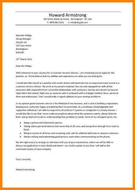 Service Letter For Trainee cover letter advisor covering letter exle