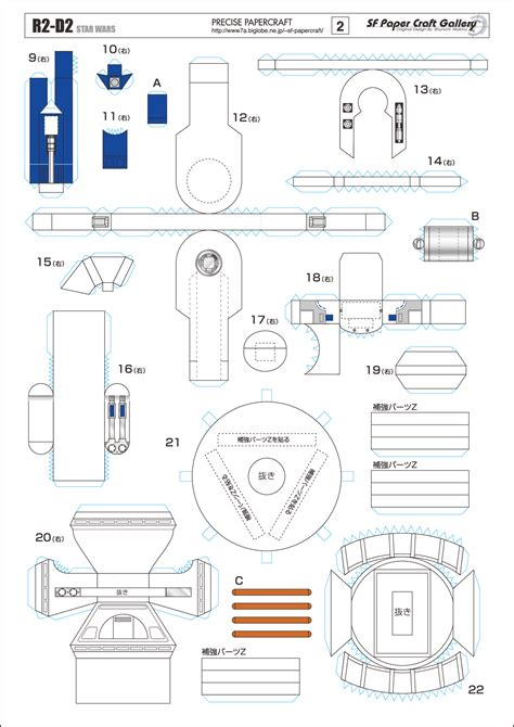 r2d2 printable template 13 best photos of wars papercraft templates
