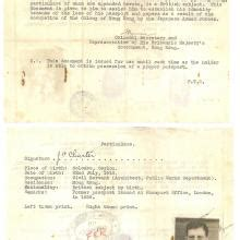 yvonne charter's stanley camp passport   gwulo: old hong kong