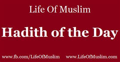 reality of day in islam of muslim islam quran hadith islamic miracles