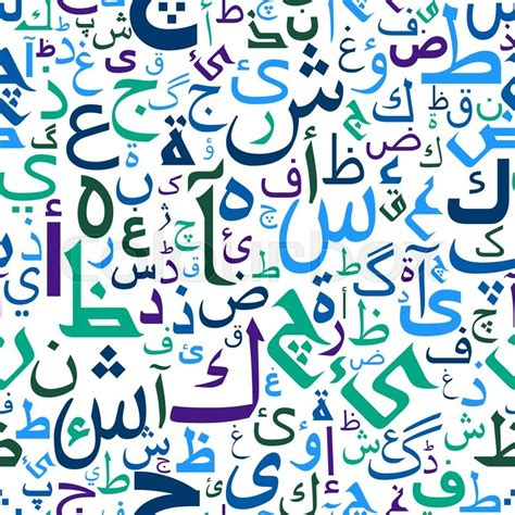 Pattern Arabic Letters   abstract seamless arabic cal pattern with blue violet