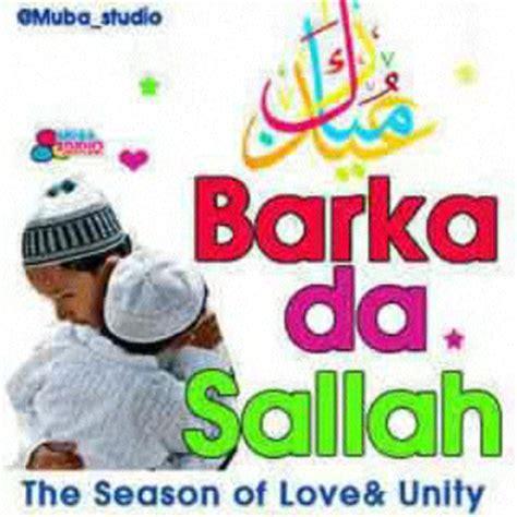 Barka de sallah quotes m4hsunfo