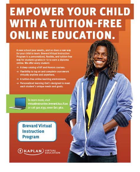 education advertising print macamr studios